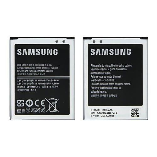 bateria original samsung galaxy core i8260 1800mah