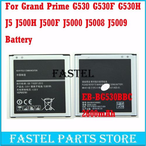 batería original samsung galaxy j2 prime g532 j3 j320 2600mh