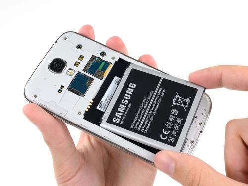 bateria original samsung galaxy s4 c/ chip nfc 9505 9500