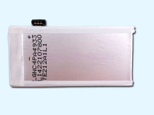 bateria original sony ericsson lt22i xperia p 1265mah