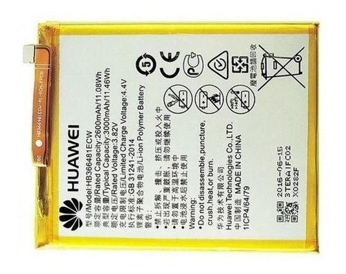 batería p/ huawei p9,p8,100%original+instalación oferta