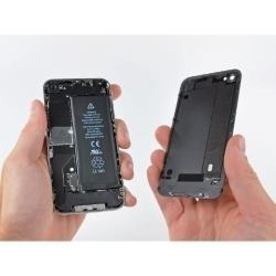 bateria p/ iphone 4g 4s apple 1430mah