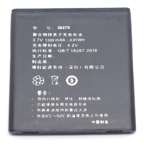 bateria p/ maquininha moderninha wi-fi pagseguro uol oferta