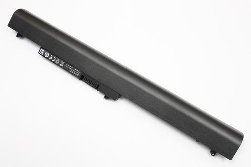 bateria para 717861-851 facturada