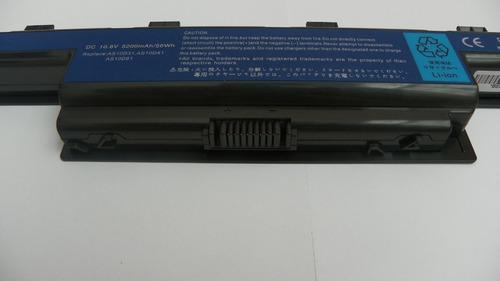 bateria para acer