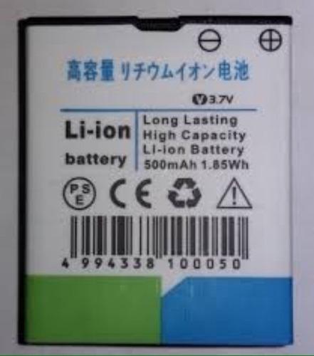 batería para celular mini nokia 5130