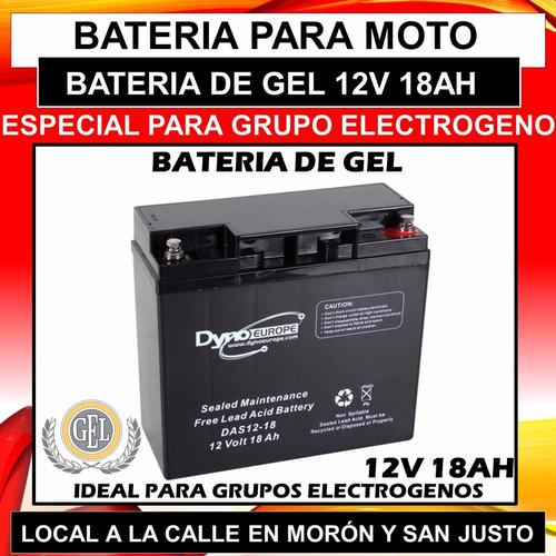 bateria para grupo electrogeno generadores 12v 18ah gel