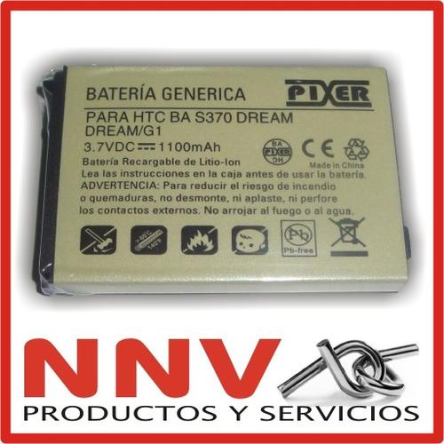 bateria para htc dream 100 g1 ba s370 calidad premium oferta