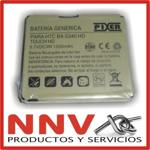 bateria para htc touch hd ba s390 calidad premium nnv