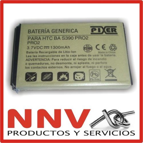 bateria para htc touch pro 2 / pro2 -ba s390 nnv
