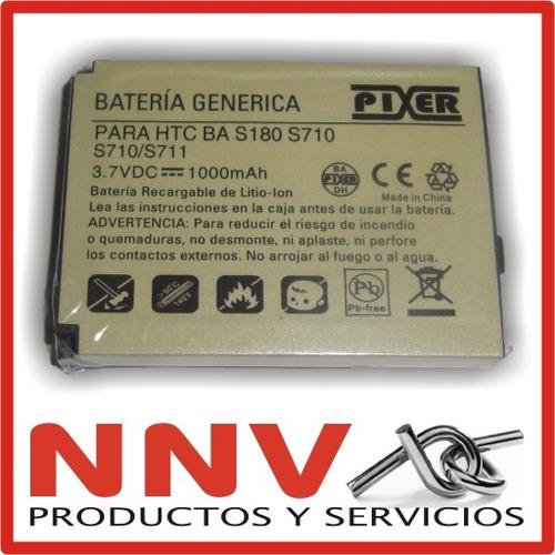 bateria para htc vox s650 s630 s710 s711 s730 s180 wings100