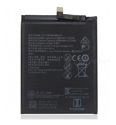 bateria para huawei p10 original (compured) san jose