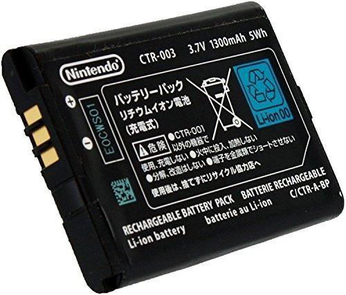 batería para nintendo 3ds ctr-033 3.7v
