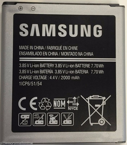 bateria para samsung galaxy core prime bg360