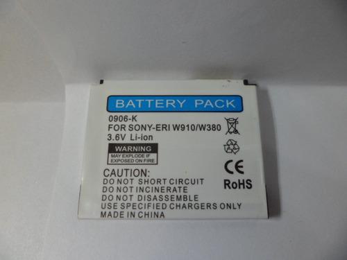bateria para sony ericsson w380 w910 900mah (2008) uz4574