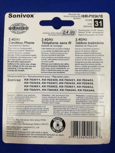batería para teléfonos panasonic inalámbrico con garantía