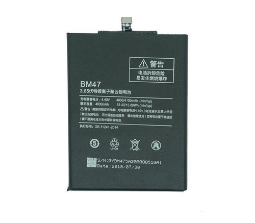 bateria para xiaomi redmi 4x bm47 | caribe sur store ®