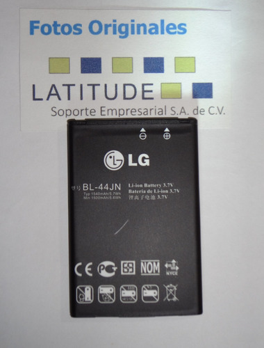bateria pila bl-44jn bl44jn lg p970 e510 e730 l3 l5 original