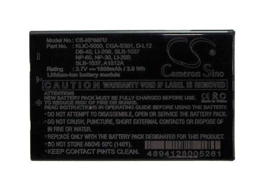 bateria pila fuji np-60 finepix 50i 601 f401 f601 f601zoom