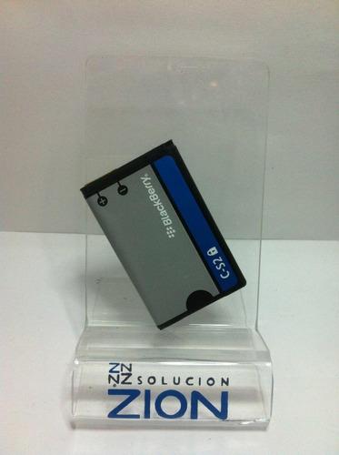 batería pila generica blackberry c-s2 curve 8520 1150 mah