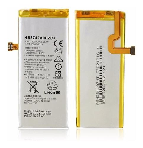 bateria pila huawei p8 lite instalada 20v tienda garantia