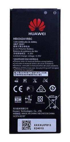 bateria pila huawei y5 ii honor 5a hb4342a1rbc 2200mah tiend
