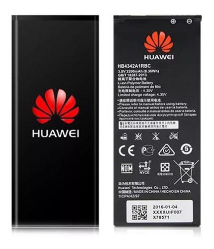 bateria pila huawei y5 ii honor 5a hb4342a1rbc