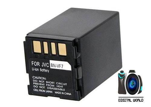bateria pila jvc