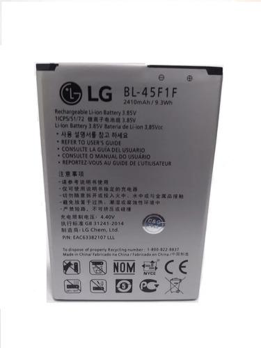 bateria pila lg aristo ms210 nueva somos tienda