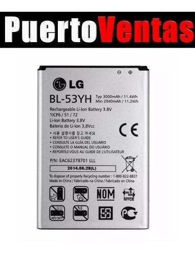 batería pila lg bl-53yh original g3 d850 d855 d851 bl 53yh