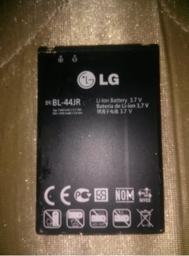 bateria pila lg d150 !!!
