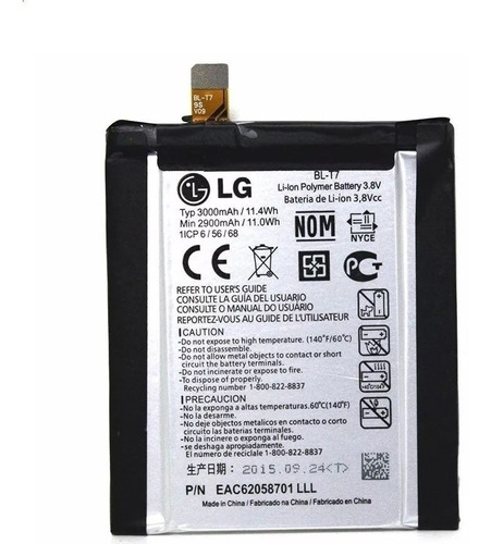 bateria pila lg g2 bl-t7 d800 d801 d802 d803 d805 d806