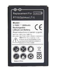 bateria pila nueva lg optimus duet p715 l7 ii 2600mah