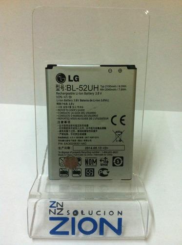 bateria pila original lg 52uh optimus l70 2100 mah usada
