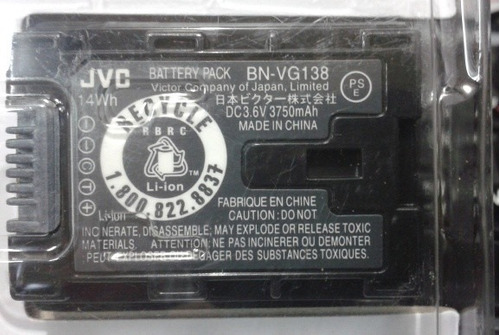 bateria pila para camara jvc
