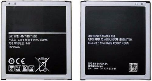 bateria pila samsung galaxy grand max g720 g7200ax garantia