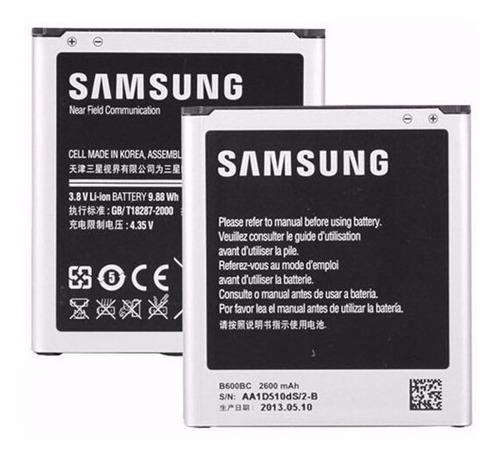 bateria pila samsung galaxy j5 j500 grand prime/g530 2600mah
