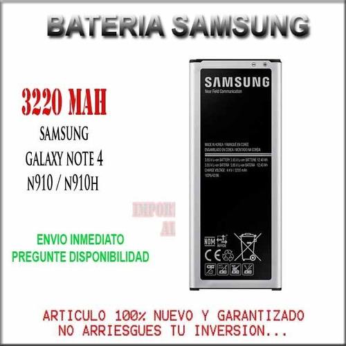 bateria pila samsung galaxy note 4 n910c n910h n910v nueva