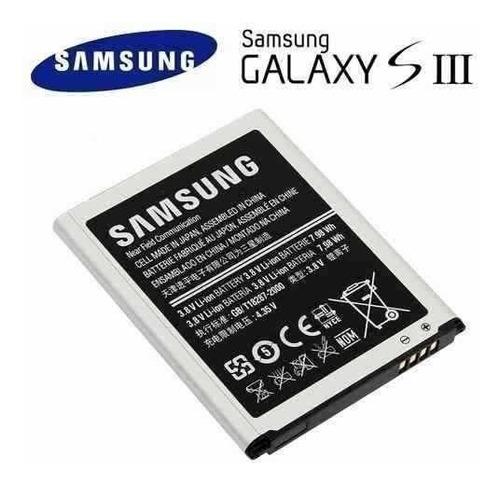 batería pila samsung galaxy s3 pila i9300 oferta !! venetech