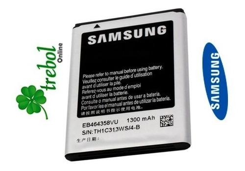 bateria pila samsung s7500 ace plus s5830 s5660 s6310