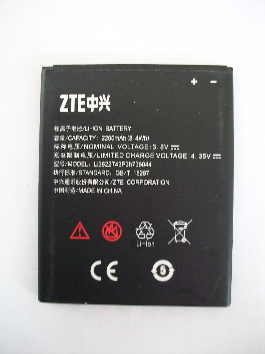 Bateria Pila Zte Blade A460 100  Nueva Garantizada 2200 Mah
