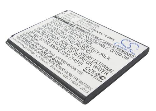 bateria premium cameron sino bl53yh lg g3 - factura a / b