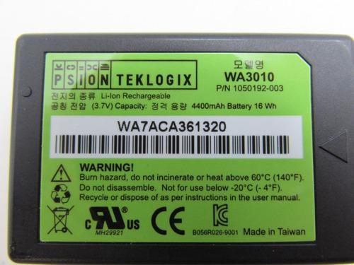 batería psion wa3010, 4400mah battery + tapa