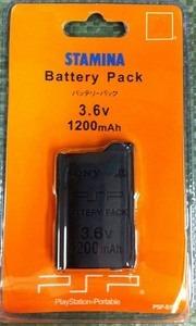 batería psp 2000-3000