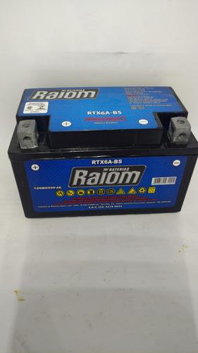 bateria raiom rtx7a-bs - suzuki  burgman an 125 (selada)
