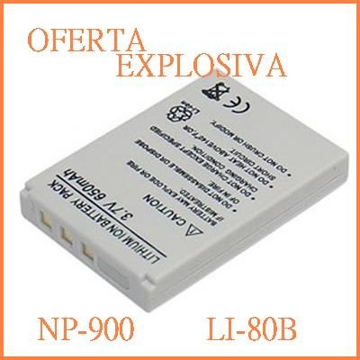bateria recargable np-900 camara digital konica minolta e40