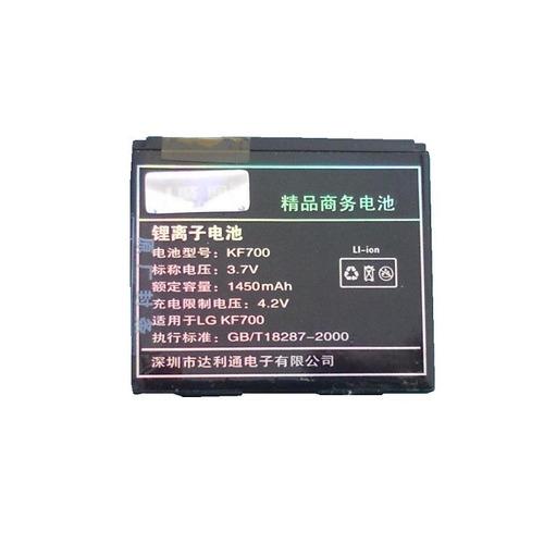 bateria reemplazo lgip570a lg kf700 kf-700 cf750 1450mah