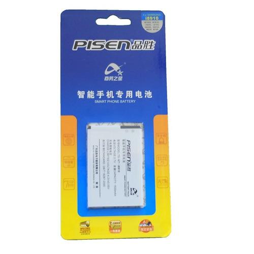bateria reemplazo samsung i8910 omnia hd s8500 wave s8530