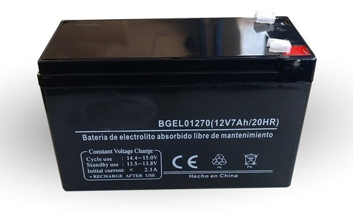 bateria repuesto para alarmas gel 12v 7a - tofema.