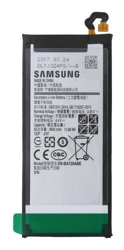 bateria samsung galaxy a5 2017 original garantía tienda